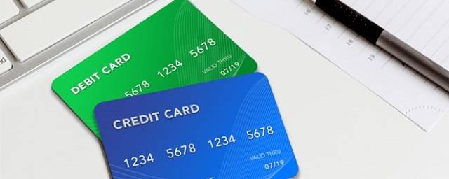 Đăng ký Credit Card