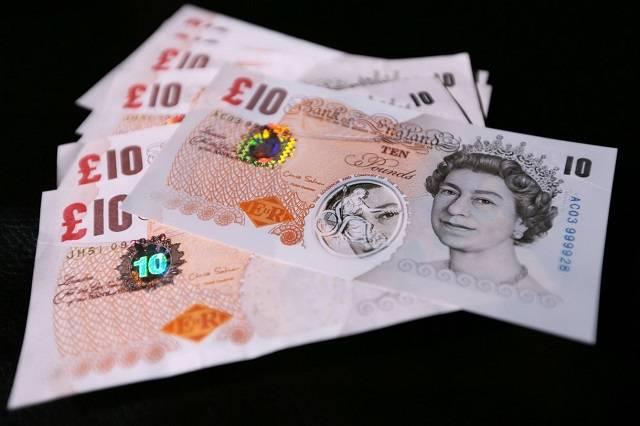 Bảng Anh là loại tiền tệ có giá trị lớn nhất